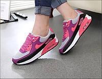 Nike Air Max 90 [17]