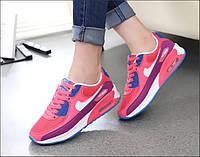 Nike Air Max 90 [18]