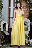 Выпускное желтое  платье  с гипюровым верхом и атлас-шифоновой юбкой