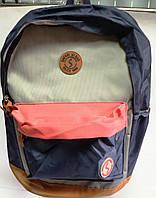 Ранец Safari №9664, 1 отделение, (43*33*19). Цена розницы 410 гривен