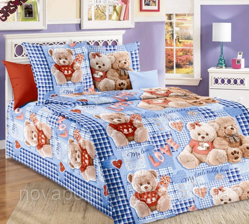 Детское постельное белье подростковое Плюшевые мишки голубые