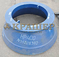 Metso HP400 Футеровка чаши (Бронь) N55208392