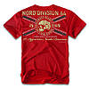 Футболка Dobermans Nord Division TS29RD