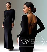 Платье макси с открытой спиной 353 (306)