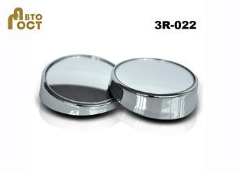 Зеркало мертвой зоны 3R-022