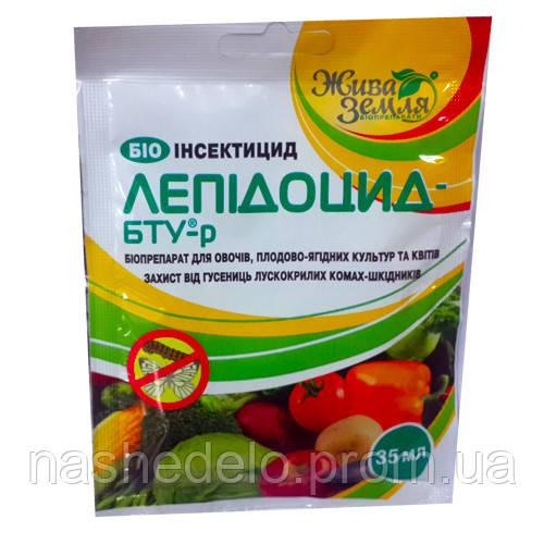 Биоинсектицид Лепидоцид-БТУ-р®, 35 мл БТУ-Центр