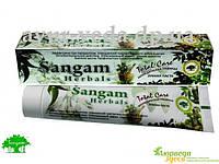 Зубная паста на травах Сангам, Sangam Herbals Дает надежную защиту и бережный ежедневный уход за зубами и десн