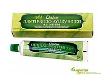 Зубная паста Дабур Ним 125 грм без фтора. Чрезвычайно эффективна при воспалении или кровотечении дёсен.