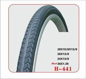 Велопокрышка 700x35C H-441 ChaoYang 37-622 28 1x5/8x1 3/8, фото 2