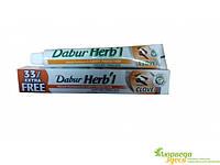 Зубная паста Дабур Гвоздика, Dabur Herb'l Clove. При различных заболеваниях зубов и дёсен.