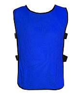 Манишка футбольная юниорская синяя (11 шт/комплект)