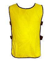 Манишка футбольная юниорская желтая (11 шт/комплект)