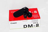 Микрофон CANON накамерный DM-8