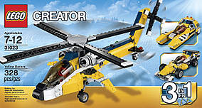 LEGO Желтые гонщики скоростной вертолёт Creator 31023