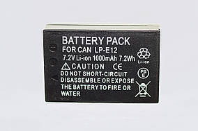 Акумулятор для фотоапаратів CANON EOS M, M2, M3, M10, M50, M100, 100D - LP-E12 (аналог) - 1000 ma