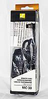Пульт ДУ (тросик) MC-30 для фотоаппаратов NIKON D2, D3, D200, D300, D300S, D700, D750, D800, D810