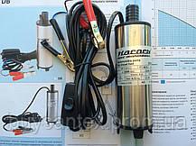 """Электронасос погружной для дизельного топлива """"Насосы+"""" DB 12V mini, фото 2"""