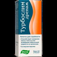 Средство для похудения Турбослим дренаж экстракт жидкий отзывы -  Звездный напиток стройности (100мл,Эвалар)