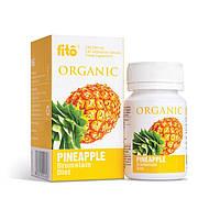 """Капсулы для похудения """"Ананас"""" -способствует выведению токсинов и снижению аппетита fito, (капсулы 40,Вьетнам)"""
