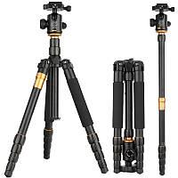 Штатив фирмы QZSD для фотоаппаратов - Q-666 (Q666) + головка QZSD-02