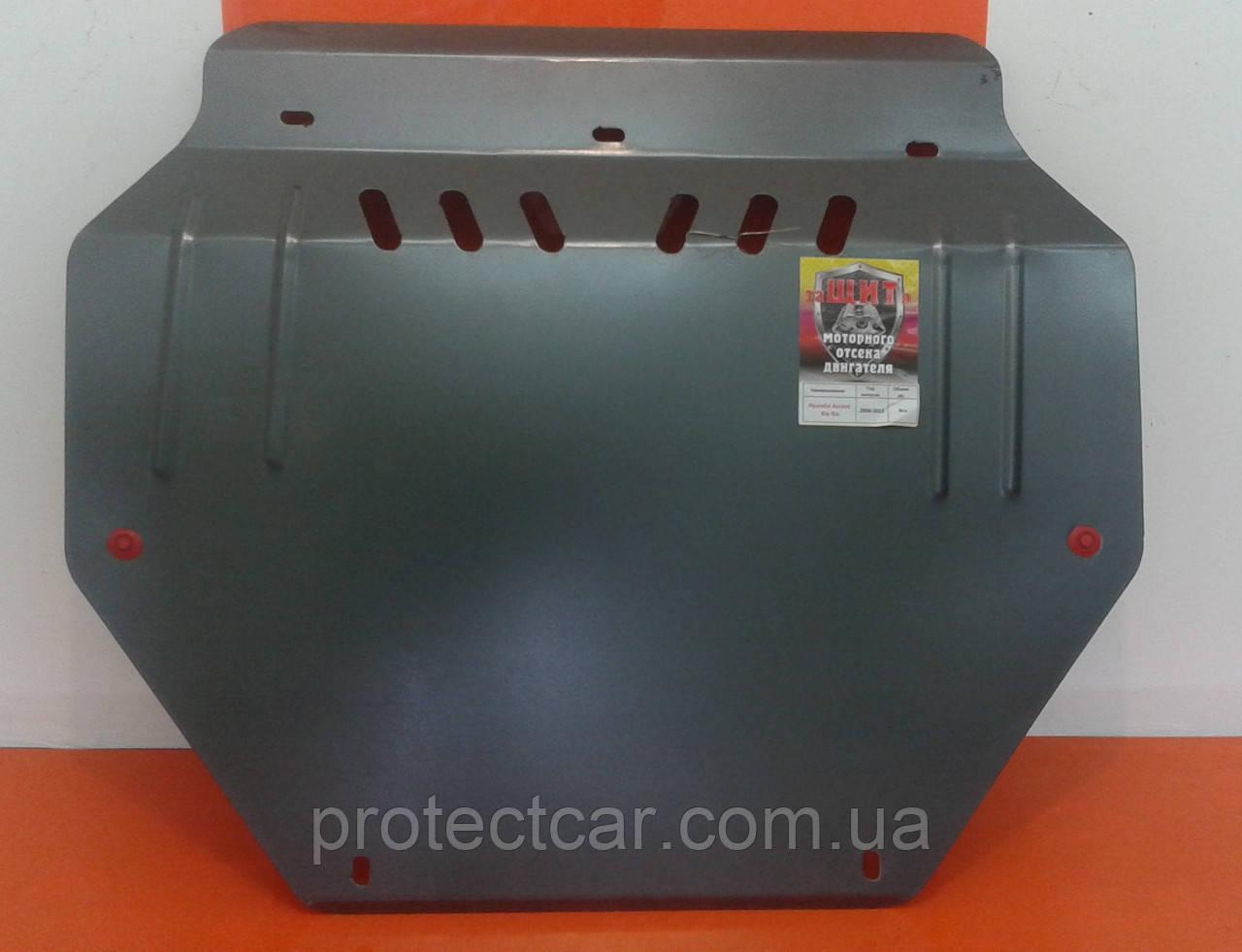 Захист двигуна Hyundai ACCENT (2006-2011) Акцент