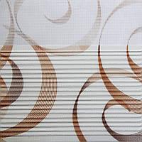 Рулонные шторы День-ночь Ткань Кармен Карамель