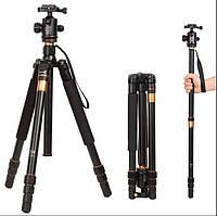 Штатив фирмы QZSD для фотоаппаратов - Q-999 (Q999) + головка QZSD-02