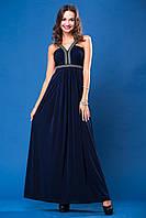 Выпускное темно-синее платье в пол шлейки и пояс украшены камнями  и жемчугом