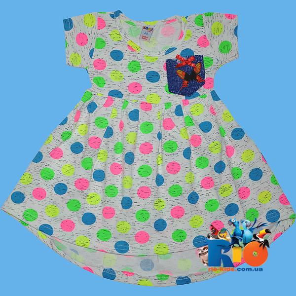 """Платье """"Неоновое Сердце"""" , из трикотажа , для девочек от 1-2;3-4;5-6;7-8;9-10 лет"""