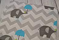 Лоскут ткани №189а бязь со слониками с голубыми  зонтикам