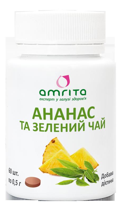 АНАНАС И ЗЕЛЕНЫЙ ЧАЙ, 60 таблетки для сжигания жира