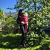 Слинг шарф трикотажный Love & Carry — Гранат (фото клиентки)