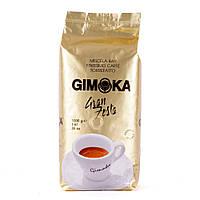 Кофе в зернах Gimoka Gran Festa 1000 г