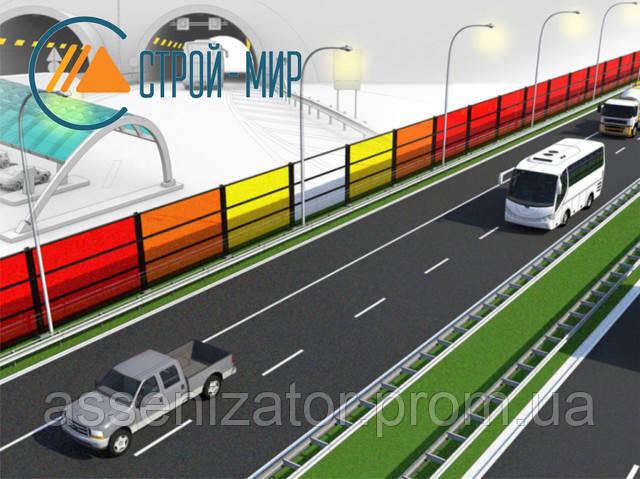 Шумовые заслоны в Голландии будут генерировать солнечную энергию
