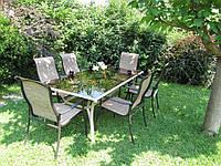 Ranger Набор садовой мебели Цин лун