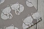 Лоскут ткани №1 с белыми лисичками расположенных парами по ширине ткани, фото 2