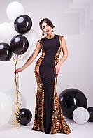 Вечернее платье «юбка–рыбка» Naomi 44-46р. змеиный принт