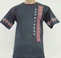 Черная футболка вышиванка мужская, интерлок, р.р. 40-54.