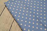Лоскут ткани №177 с белым горошком 7 мм на голубом(джинсовом) фоне, фото 2