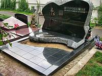 Мемориальный комплекс М-6