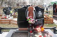 Памятник в виде цветка Ц-2