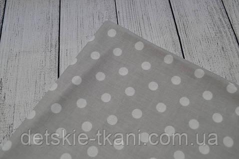 Лоскут ткани №22а размером 40*80 см