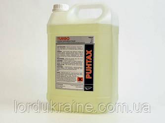 Сильнодействующее моющее средство TURBO (концентрат), 5 литров