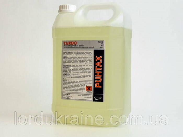 Сильнодействующее моющее средство TURBO (концентрат), 20 литров
