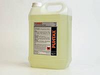 Сильнодействующее моющее средство TURBO (концентрат), 10 литров