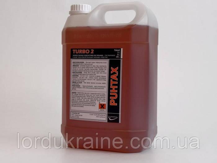Сильнодействующее моющее средство TURBO 2 (концентрат), 20 литров