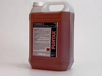 Сильнодействующее моющее средство TURBO 2 (концентрат), 5 литров