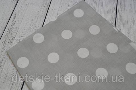 Лоскут ткани №25а размером 28*68см