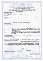 Сертифікація продукції (сертифікат відповідності, УКРСЕПРО)