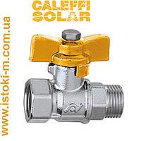 """Кран шаровый для солнечных систем ВН 1/2"""" Caleffi Solar"""